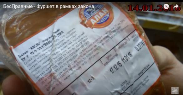 Зіпсовані продукти й перебиті цінники пропонують у черкаських магазинах