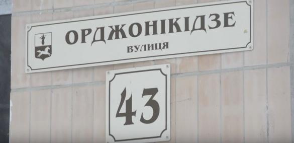 Черкащани розповіли, чи варто називати вулиці іменами загиблих АТОвців
