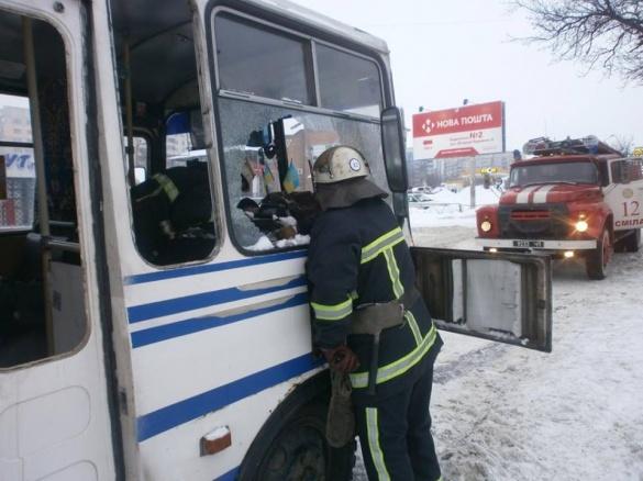 Стала відома причина пожежі у смілянському автобусі, із якого 40 пасажирів вилазили через вікна