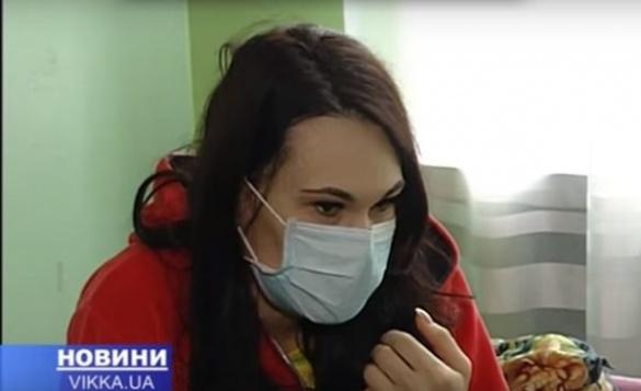 Вагітна черкащанка конфліктує із медиками через грип