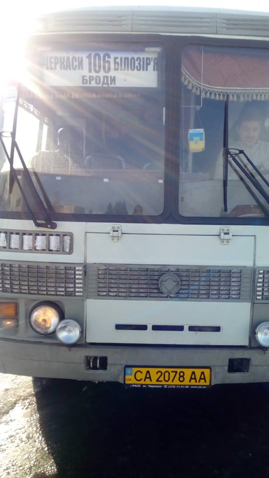 На Черкащині перевізник відмовився возити АТОвців безкоштовно