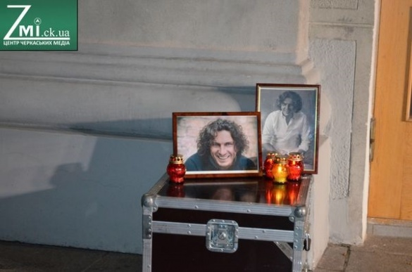 Як у Черкасах вшанували пам'ять Кузьми Скрябіна (ФОТО, ВІДЕО)