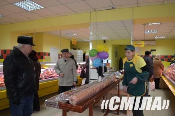 У Смілі продають гігантську ковбасу (ФОТО)