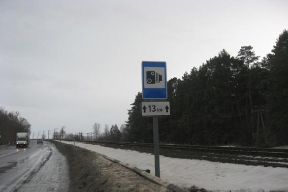 На дорогах Черкащини з'явилося нововведення (ФОТО)