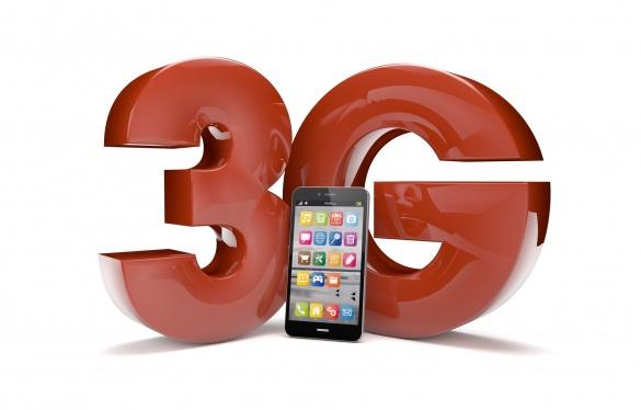 На Черкащині запустили 3G-мережу