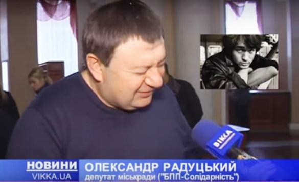 Черкаські депутати співали Віктора Цоя і Аллу Пугачову