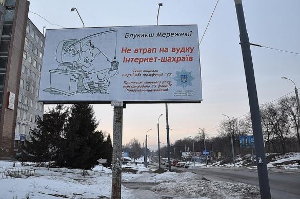 Креатив від черкаської поліції: