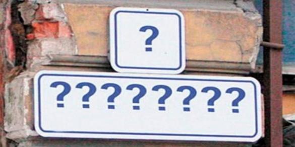 Черкащанам категорично не подобаються назви нових вулиць