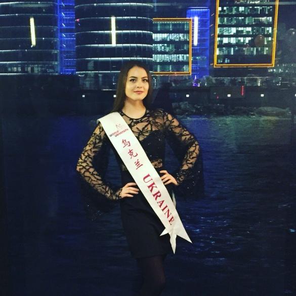 Черкаська красуня розповіла про особливості міжнародного конкурсу