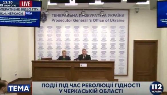 У Черкаській області розшукують екс-головного міліціонера