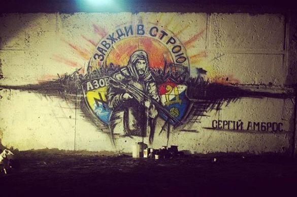 Черкаському АТОвцю присвятили малюнок в центрі міста