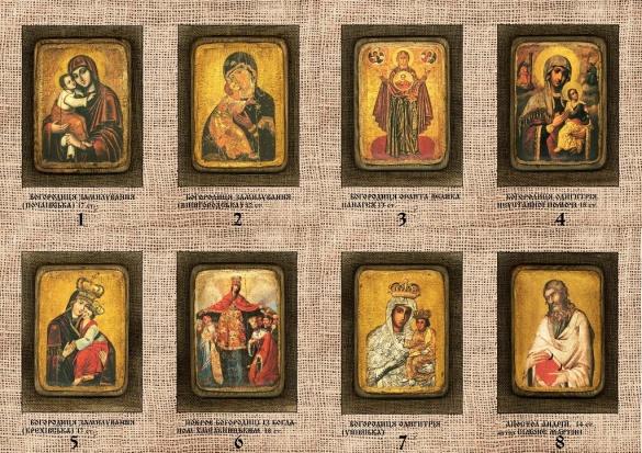 Черкащанам покажуть унікальні ікони 18 століття (ФОТО)