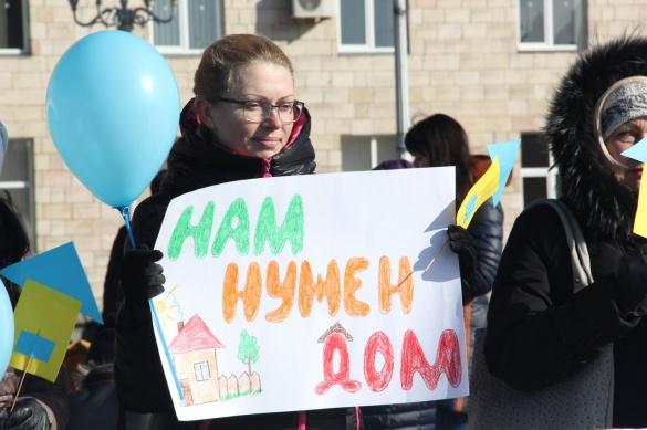 Черкаські переселенці зібралися, щоб нагадати про себе