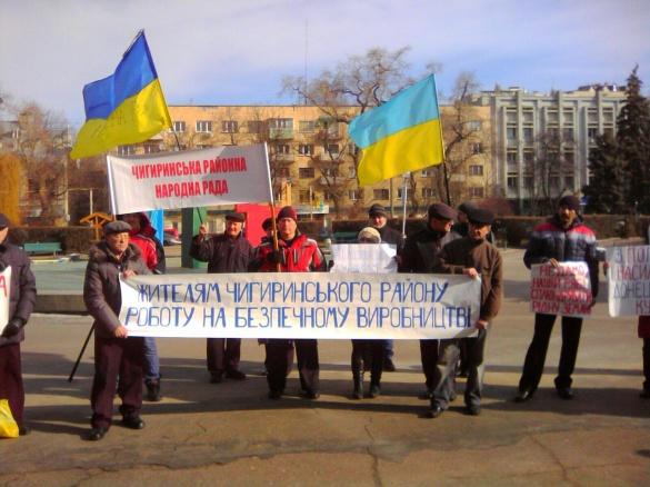 Біля Будинку рад мітингують чигиринці (ФОТО)