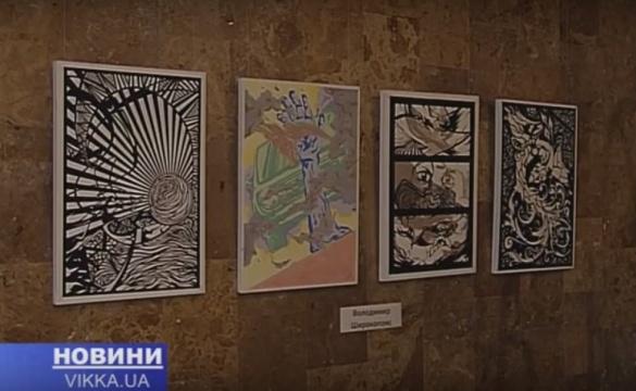 У Черкасах юні художники представили виставку в унікальному стилі