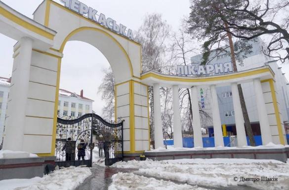 Фасад арки Черкаської обласної лікарні вкритий тріщинами (ФОТО)