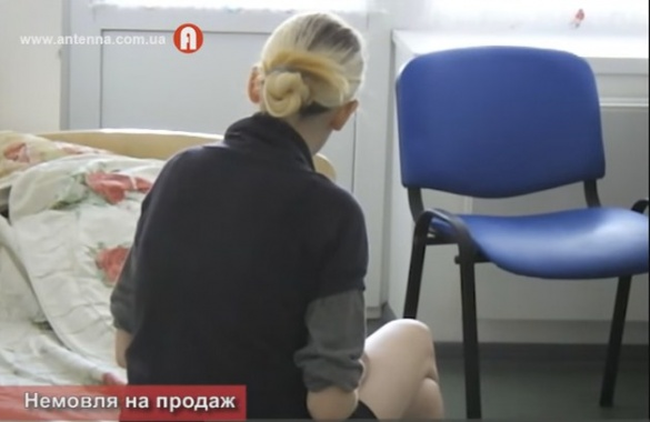 Черкащанка, яка продала свою дитину, отримала покарання