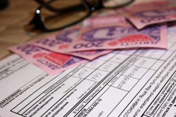 Черкащани, які отримали субсидію, мають платити за комуналку