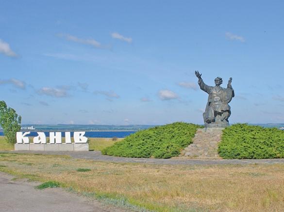 Депутати не проти перенести столицю України в Канів (ВІДЕО)