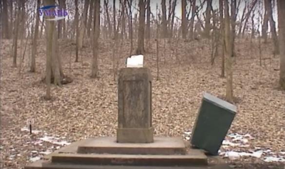 Черкаські вандали понівечили одне із семи чудес України
