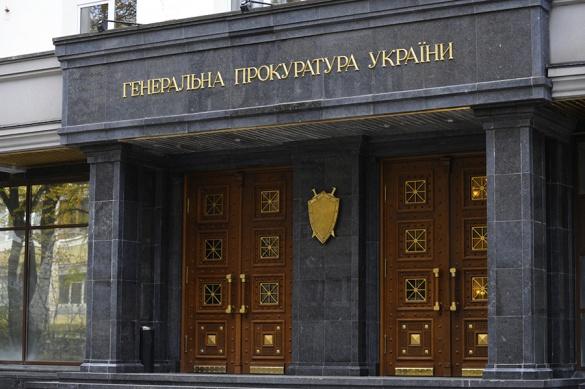 Генпрокуратура займається обшуками на черкаському підприємстві
