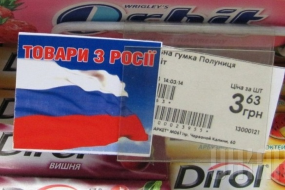 Чим на Черкащині замінять російські товари у магазинах?
