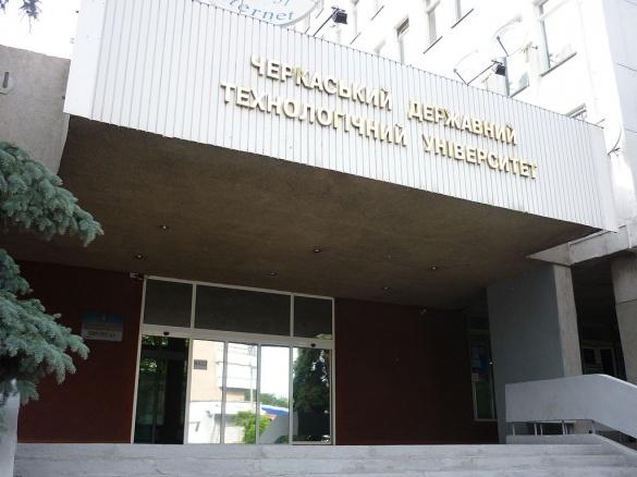 Ректору черкаського університету погрожують?
