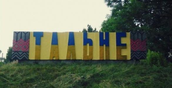 На Черкащині ще одне місто залишилося без мера