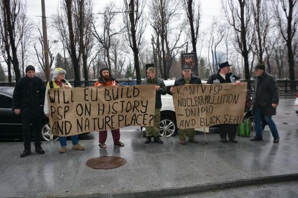 Активісти протестують проти будівництва Канівської ГАЕС (фото)