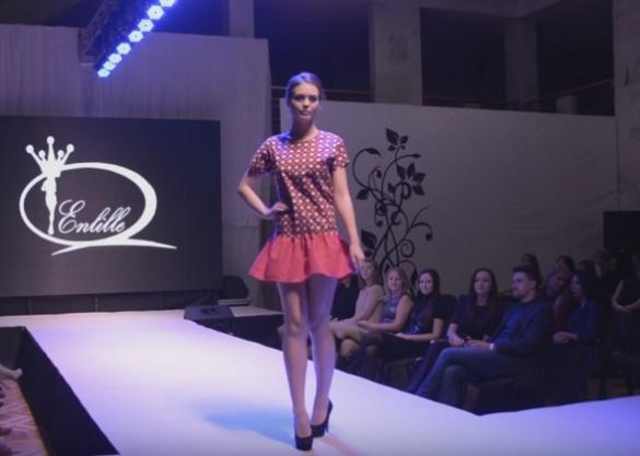 У Черкасах відбувся фестиваль високої моди