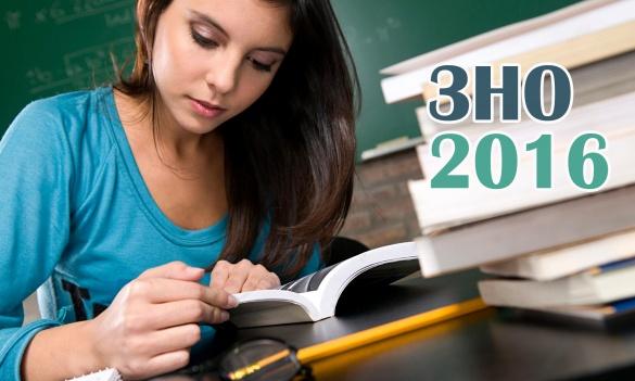 Черкаські випускники не складатимуть ЗНО з французької та іспанської мов