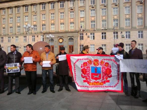 """""""Свободу Савченко"""". У Черкасах закликали Росію звільнити українську льотчицю"""