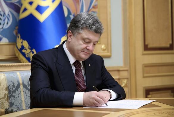 Президент Петро Порошенко відзначив трьох черкащанок