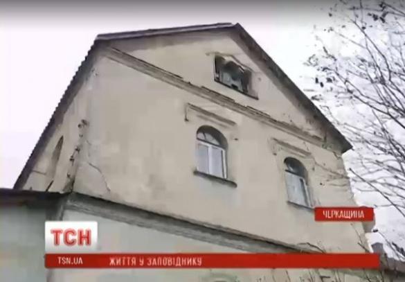 На Черкащині життя людей перетворилося на комунальне жахіття (ВІДЕО)