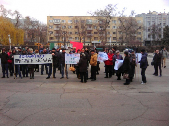 Перед сесією мітингують жителі Черкас (ФОТО)