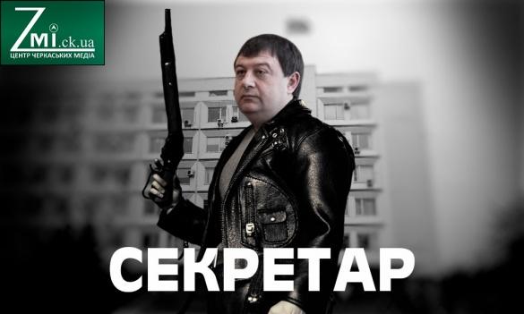 У Черкасах обрали нового-старого секретаря міськради