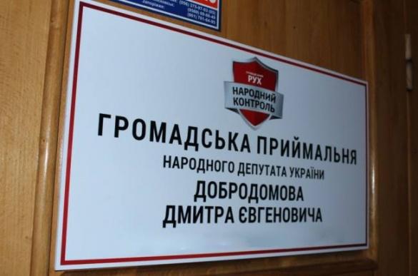 Для черкащан запрацює приймальня народного депутата