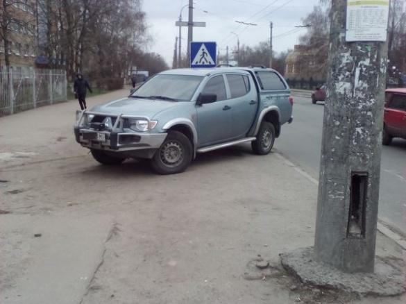 Черкаський