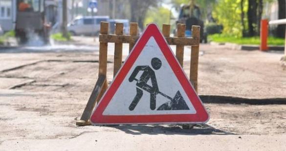 Як на дорогах Черкас ями латають (ФОТО)