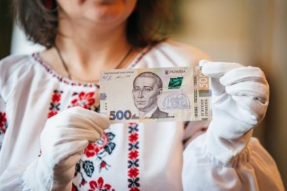 Нові гроші. 500-гривнева банкнота скоро почне свій курс на Черкащині (ФОТО)