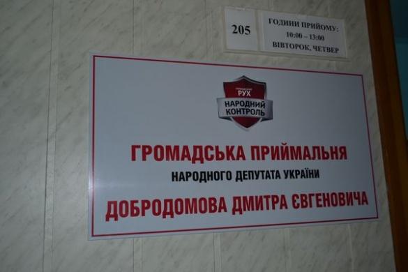 Жителі Черкас зможуть звернутися за допомогою до депутата Верховної Ради