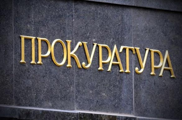 Генпрокуратура підозрює черкаського прокурора у корупції