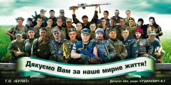 Уманських АТОвців нагородили за жертовність та любов до України