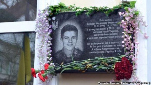 Черкаси серед лідерів за кількістю вулиць, перейменованих на честь загиблих АТОвців