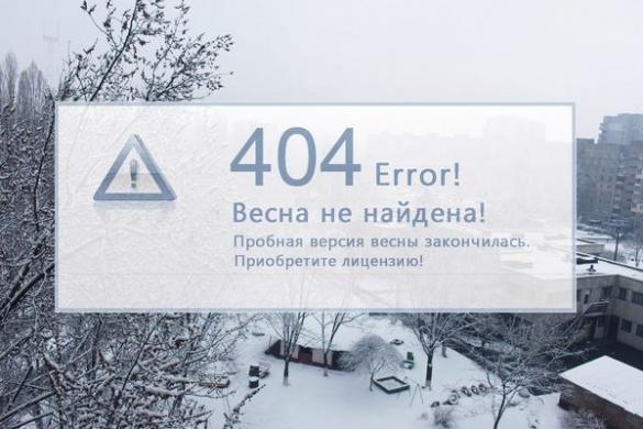 Черкащани за вікном милуються березневим снігом (ФОТО)