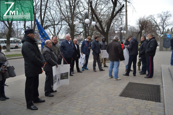 Це була попереджувальна акція, – активісти про мітинг біля черкаської прокуратури (ФОТО)