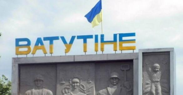 Одне із міст Черкаської області не можуть декомунізувати