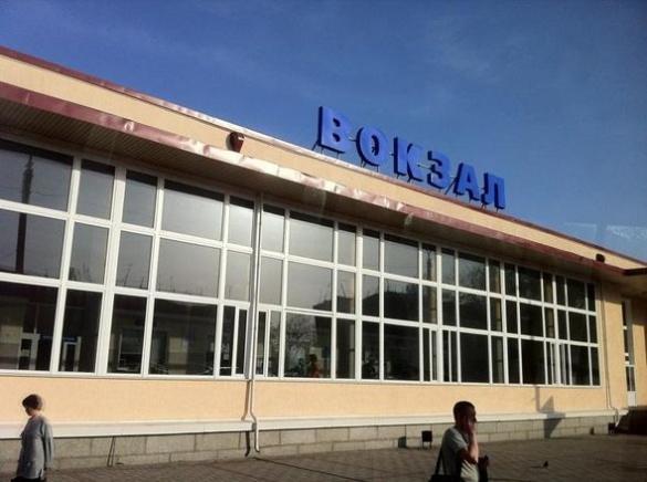 Розклад руху потягів на Черкащині зазнав змін