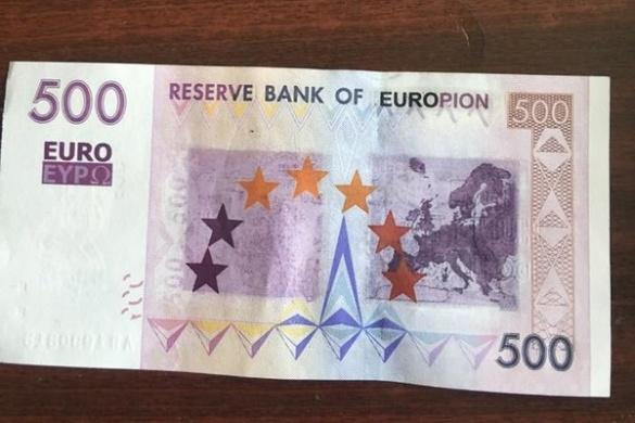 Черкащанин зумів африканські гроші переробити у євро (ФОТО)