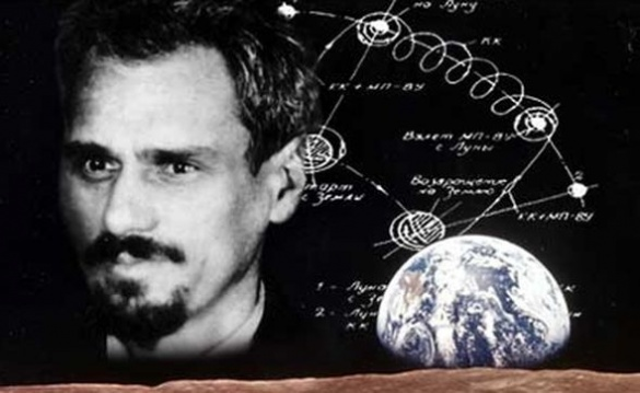 Юрій Кондратюк: українець, якому людство завдячує висадкою астронавтів на Місяць